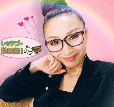 遠藤 優子