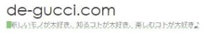 出口さんブログ