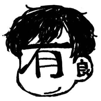 澤 有一良(きこ書房)