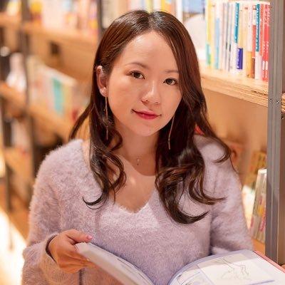 渡辺 絵里奈(ブックライター・編集者)